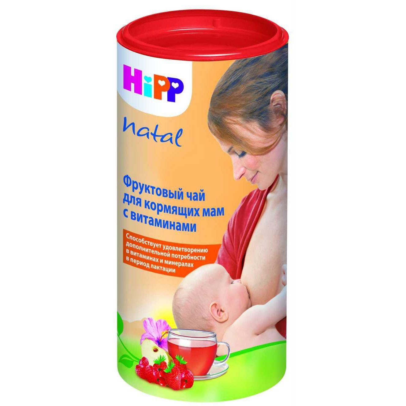 фото упаковки Чай Hipp Natal для кормящих мам с витаминами Фруктовый
