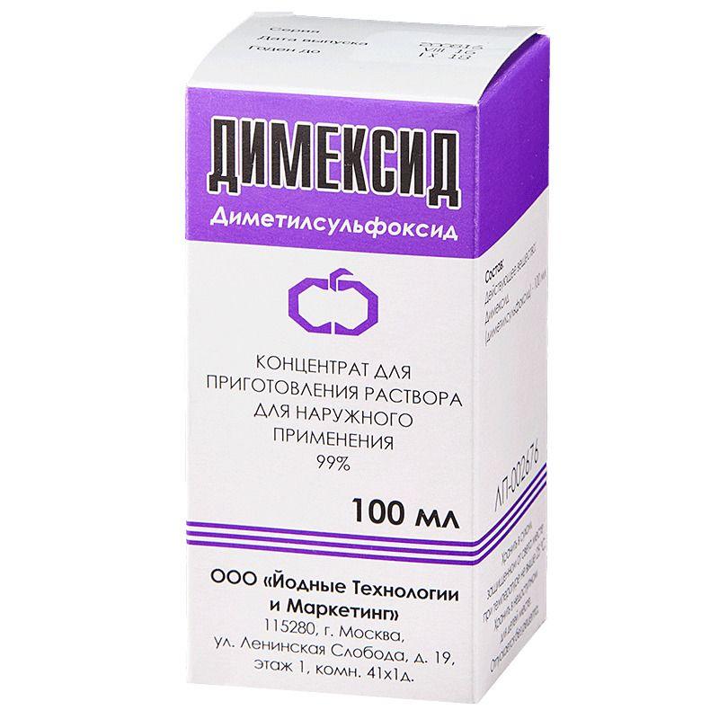 фото упаковки Димексид