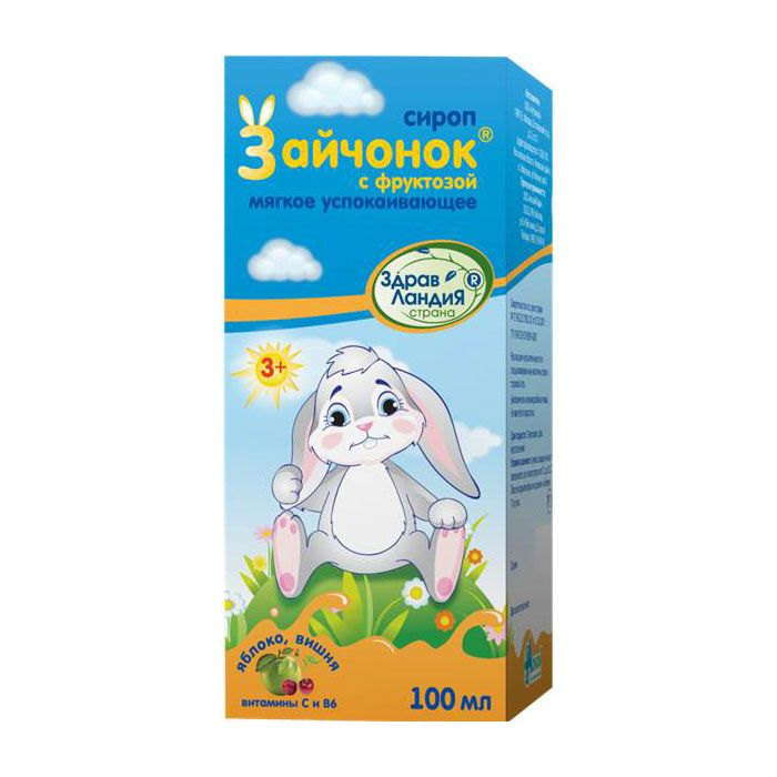 Сироп Зайчонок
