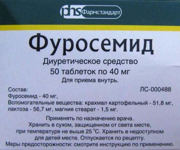 какие таблетки можно применять для похудения