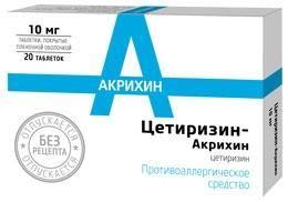 фото упаковки Цетиризин-Акрихин
