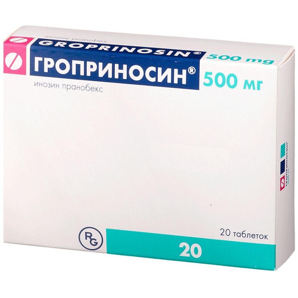 фото упаковки Гроприносин - отзывы