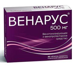 Венарус, 50 мг+450 мг, таблетки, покрытые оболочкой, 30шт.