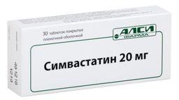 Симвастатин,