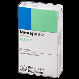 Микардис, 40 мг, таблетки, 14шт.