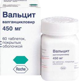 Вальцит, 450 мг, таблетки, покрытые пленочной оболочкой, 60 шт.
