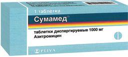 Сумамед, 1000 мг, таблетки диспергируемые, 1 шт.