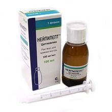 Нейпилепт, 100 мг/мл, раствор для приема внутрь, 100 мл, 1 шт.