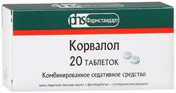 Корвалол, таблетки, 20 шт.