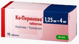 Ко-Перинева, 1.25 мг+4 мг, таблетки, 90шт.