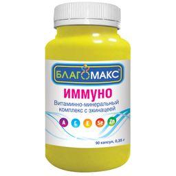 Благомакс Иммуно Витаминно-минеральный комплекс с эхинацеей, 0.35 г, капсулы, 90 шт.