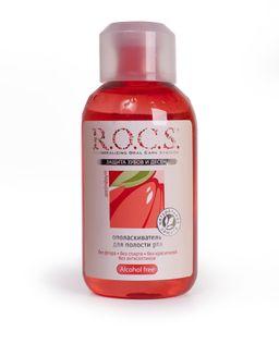 ROCS Ополаскиватель для полости рта Грейпфрут и мята, без фтора, раствор для полоскания полости рта, 400 мл, 1шт.