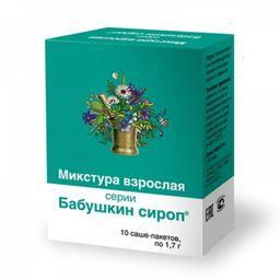 Микстура взрослая Бабушкин сироп, порошок, 10 шт.