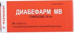 Диабефарм МВ, 30 мг, таблетки с модифицированным высвобождением, 60шт.