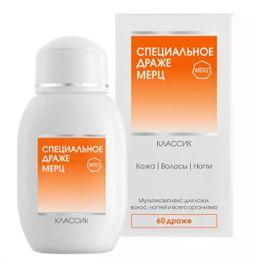 Специальное Драже Мерц Классик, 675 мг, драже, 60 шт.