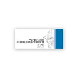 Веро-Ципрофлоксацин, 500 мг, таблетки, покрытые пленочной оболочкой, 10шт.