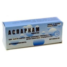 Аспаркам, таблетки, 60шт.