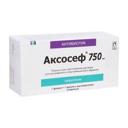 Аксосеф, 750 мг, порошок для приготовления раствора для внутривенного и внутримышечного введения, 1 шт.
