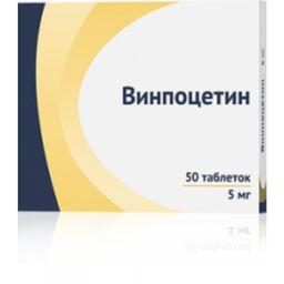Винпоцетин,