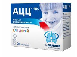 АЦЦ, 100 мг, гранулы для приготовления раствора для приема внутрь, со вкусом или ароматом апельсина, 3 г, 20 шт.