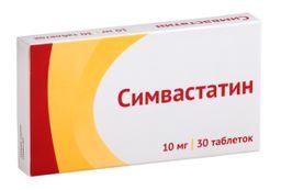 Симвастатин, 10 мг, таблетки, покрытые пленочной оболочкой, 30шт.