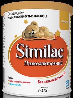 Similac Низколактозный