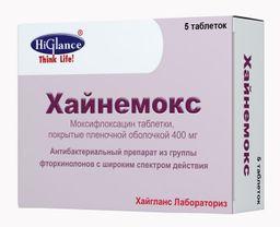 Хайнемокс, 400 мг, таблетки, покрытые пленочной оболочкой, 5шт.
