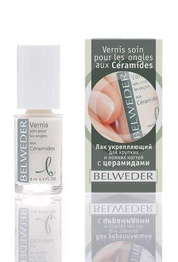 Belweder Лак укрепляющий для хрупких и ломких ногтей с церамидами, лак для ногтей, 8 мл, 1шт.