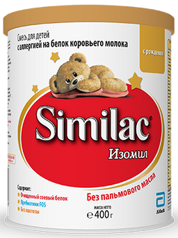 Similac Изомил