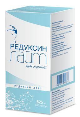 Редуксин-лайт, 625 мг, капсулы, 180 шт.