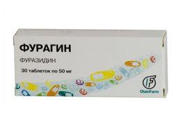 Фурагин, 50 мг, таблетки, 30 шт.