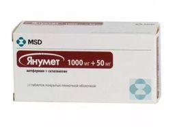 Янумет, 1000 мг+50 мг, таблетки, покрытые пленочной оболочкой, 28 шт.