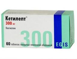 Кетилепт, 300 мг, таблетки, покрытые пленочной оболочкой, 60 шт.