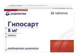 Гипосарт, 8 мг, таблетки, 28шт.