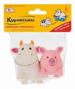 Курносики набор игрушек для ванны Зверушки-грязнушки 6 мес+