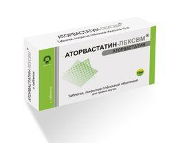 Аторвастатин-ЛЕКСВМ,