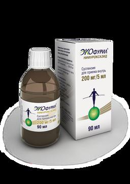 Экофурил, 200 мг/5 мл, суспензия для приема внутрь, 90 мл, 1 шт.