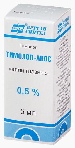Тимолол-АКОС,