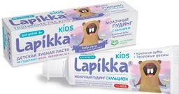 Lapikka Kids Зубная паста Молочный пудинг с кальцием, без фтора, паста зубная, 45 г, 1шт.