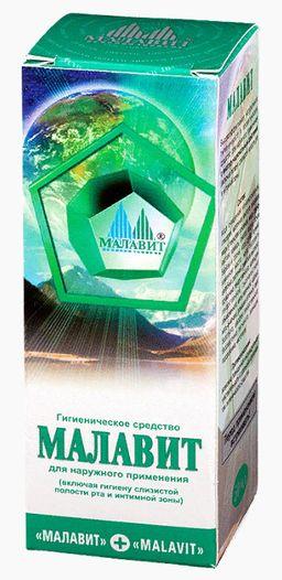 Малавит средство гигиеническое, раствор для наружного применения, 50 мл, 1 шт.