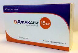 Джакави, 15 мг, таблетки, 56 шт.