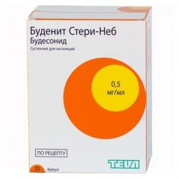 Буденит Стери-Неб, 0.5 мг/мл, суспензия для ингаляций дозированная, 2 мл, 20 шт.