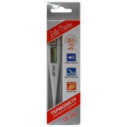 Термометр медицинский цифровой LD-301, 1 шт.