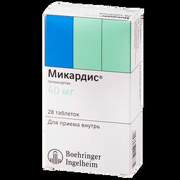 Микардис, 40 мг, таблетки, 28 шт.