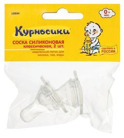 Курносики