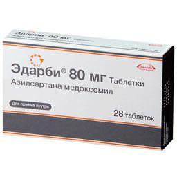 Эдарби, 80 мг, таблетки, 28 шт.
