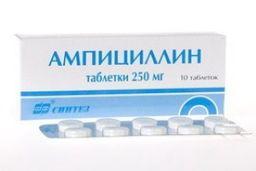 Ампициллин, 250 мг, таблетки, 10 шт.