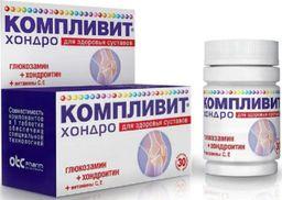 Компливит Хондро, 735, 735±5%мг, таблетки, 30 шт.