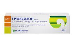 Гиоксизон, 10 мг+30 мг/г, мазь для местного и наружного применения, 10 г, 1 шт.