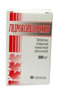 Гидроксихлорохин, 200 мг, таблетки, покрытые пленочной оболочкой, 30 шт.